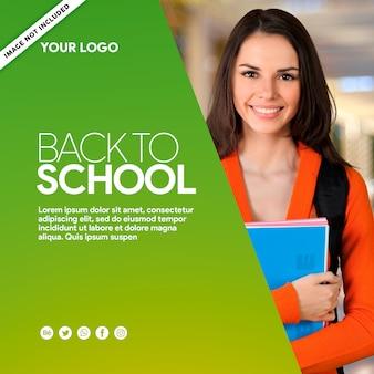 学校に戻るグリーンバナーソーシャルメディア