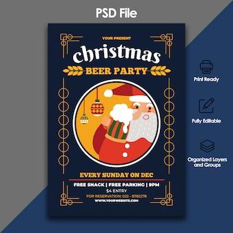 クリスマスパーティーやお祝いチラシテンプレート
