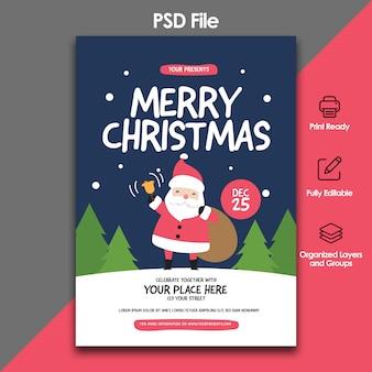 Рождественская вечеринка и праздник флаер шаблон