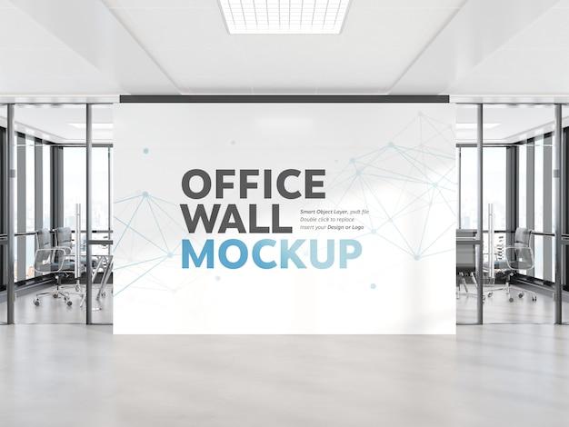 明るいコンクリートオフィスモックアップで空白の壁