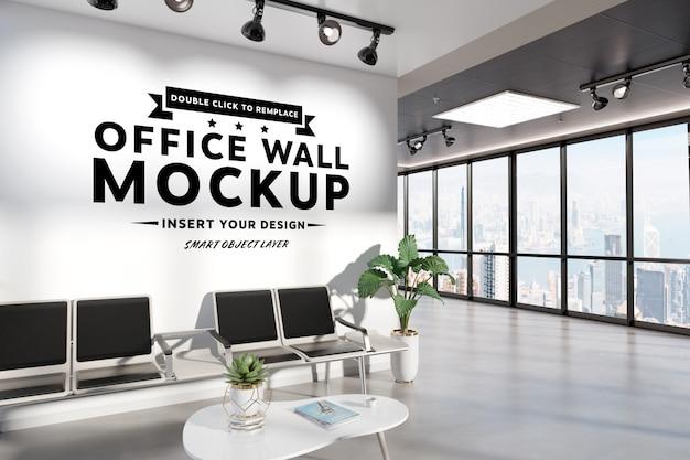 待合室のオフィスのモックアップで空白の壁