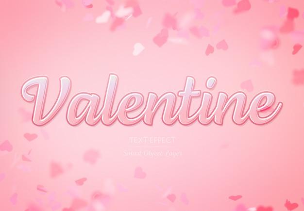 バレンタインの日テキスト効果モックアップ
