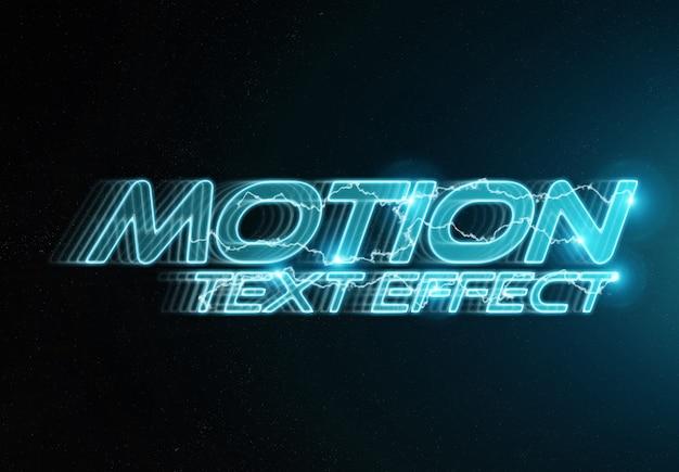 В движении текстовый эффект макет