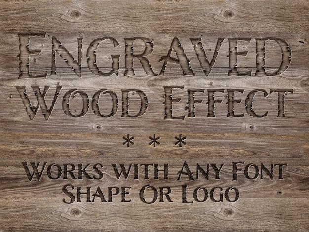 Текстовый эффект с гравировкой под дерево
