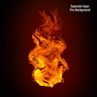 Изолированное пламя