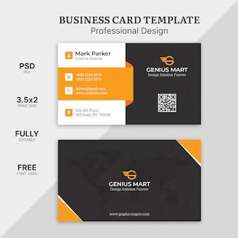 Шаблон визитной карточки оранжевой формы