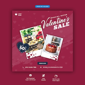 バレンタインの販売バナーテンプレート