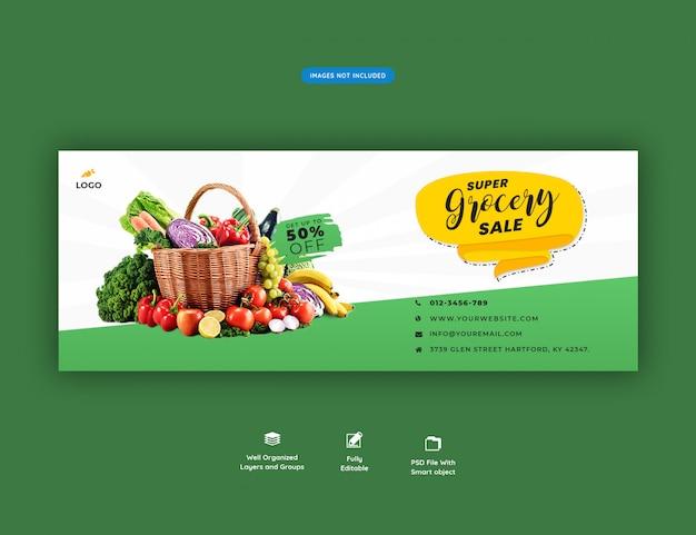 スーパー食料品販売ソーシャルメディアバナー