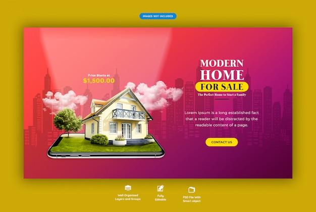 Современный дом для продажи веб-баннер шаблон