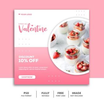 フードバレンタインバナーソーシャルメディアポスト