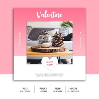 家具バレンタインバナーソーシャルメディアポスト