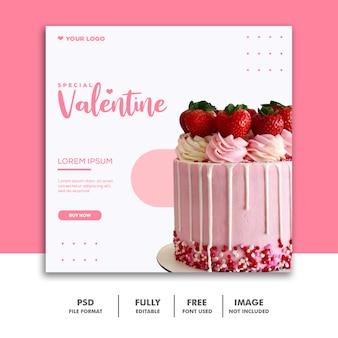 ソーシャルメディアの投稿用の特別なバレンタインバナー