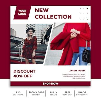 正方形のバナーテンプレート、美しい少女ファッションモデルエレガントな赤コレクション