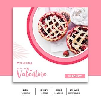 ソーシャルメディア向けの特別なバレンタインポスト