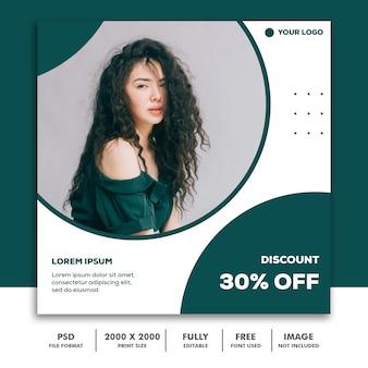 正方形のバナーテンプレート、美しい少女ファッションモデルエレガントなシンプルなきれいな緑