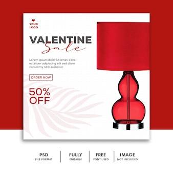 Лампа инстаграм пост шаблон мебель