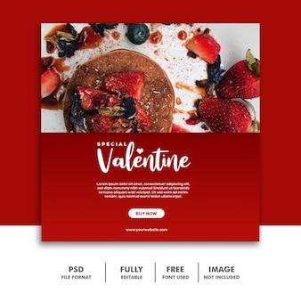 パンケーキストロベリーレッドテンプレートソーシャルメディアポストバレンタイン
