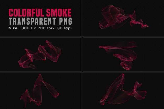 カラフルな煙