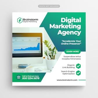 デジタルビジネスマーケティングソーシャルメディアポストバナー&スクエアフライヤー