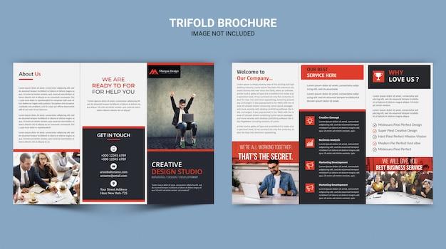 ビジネス三つ折りパンフレット