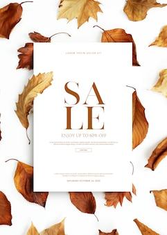 秋のセールのバナーまたはカード