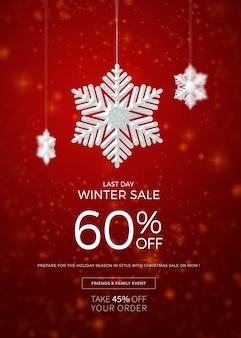Рождественская распродажа вертикальный баннер или плакат шаблон