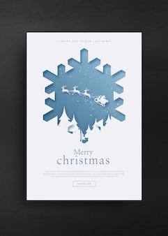 メリークリスマスと幸せな新年のグリーティングカードテンプレート