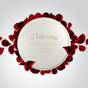 バレンタインサークル形状フレームバナー