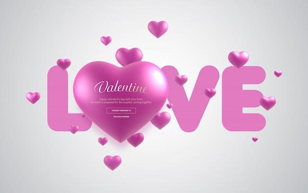 Валентина розовое сердце баннер