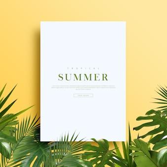 夏のカードまたはバナー
