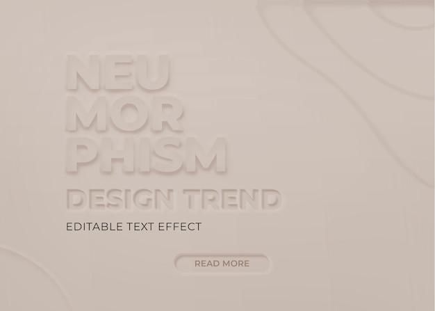 Нейморфный текстовый эффект