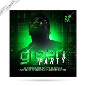 Зеленая вечеринка