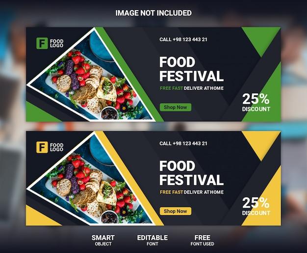 Фестиваль еды фейсбук баннер шаблон