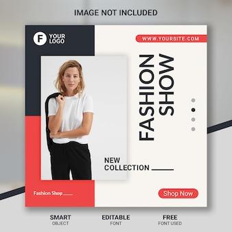 ファッション販売ソーシャルメディア投稿テンプレート