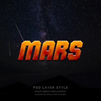 火星のテキスト効果