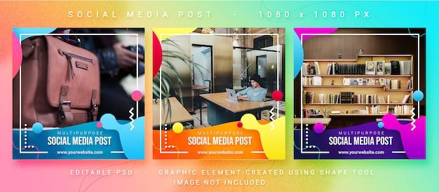 Многоцелевой пост в социальных сетях