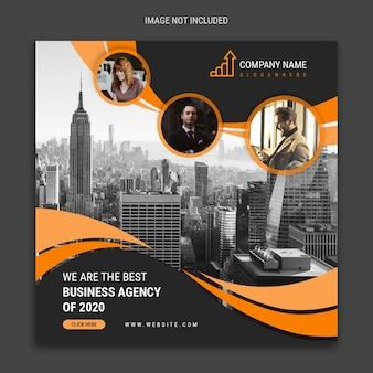 デジタルビジネスマーケティングソーシャルメディア投稿バナーテンプレート