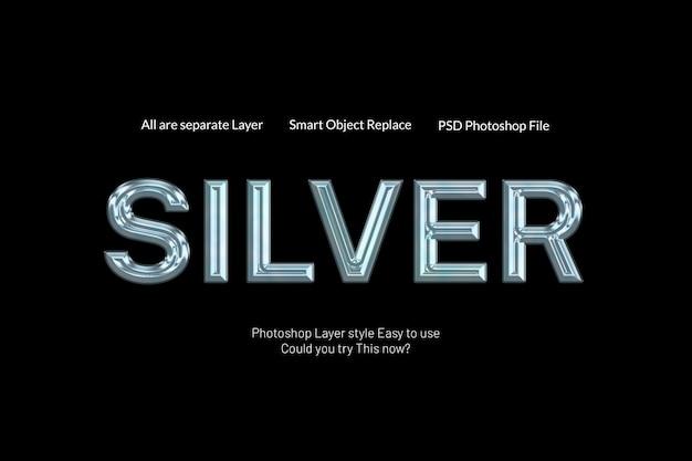 Креативный современный серебряный текстовый эффект
