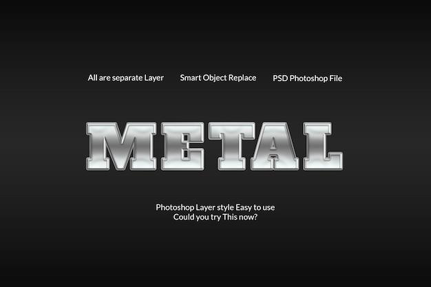 Креативный современный металлический серебряный текстовый эффект