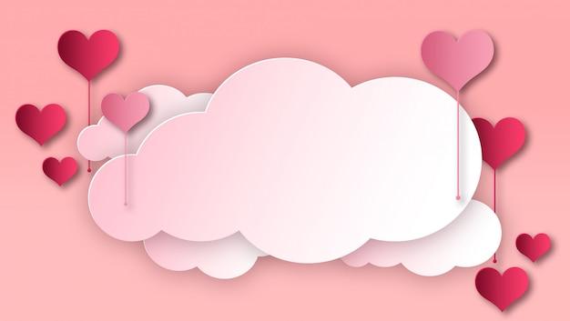 フレーム幸せなバレンタインデー