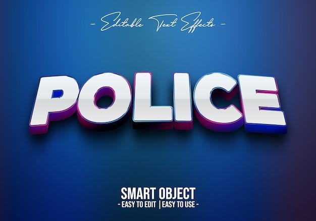 警察のテキストスタイルの効果