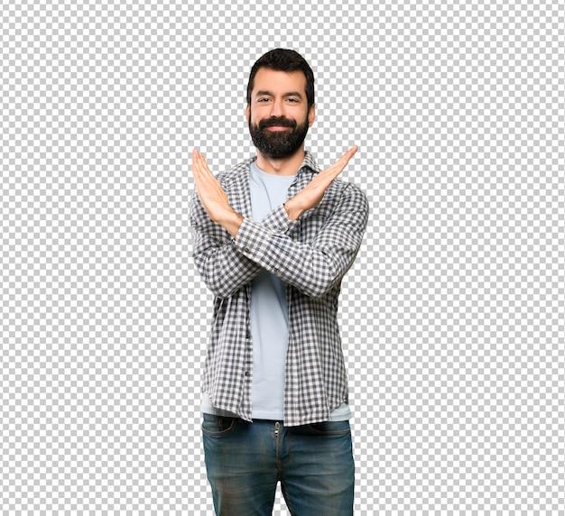 Красивый мужчина с бородой, не делая жест