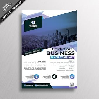 Шаблон шаблона стиля бизнес-геометрии