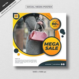 メガセールスタイルスクエアソーシャルメディアポスターデザイン