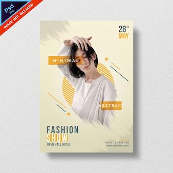ファッションショースタイルの抽象チラシ