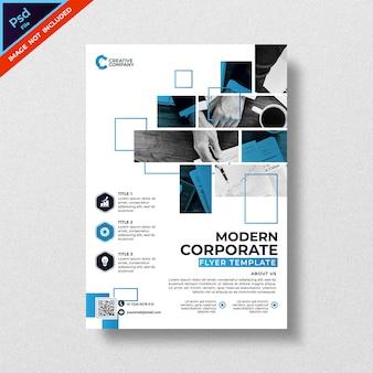 青い正方形の幾何学抽象スタイルデザインチラシテンプレート