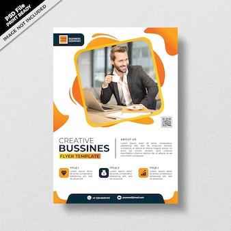 創造的な黄色のビジネスチラシテンプレートスタイル