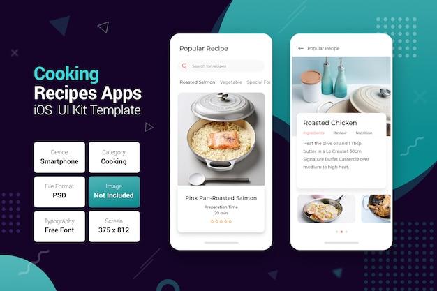 クッキングレシピオンライン注文モバイルアプリ