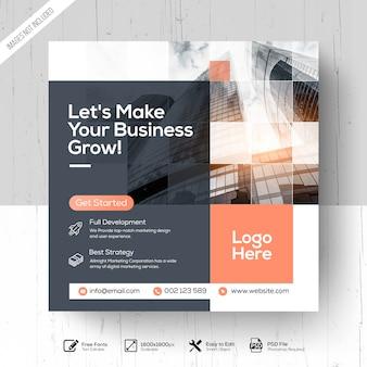 Многофункциональная бизнес-баннерная реклама