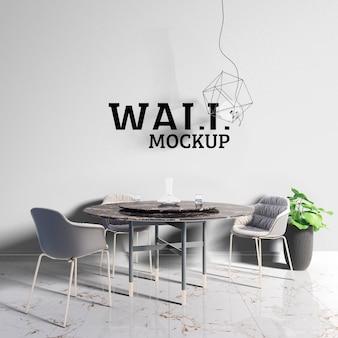 壁のモックアップ-モダンなダイニングルーム